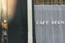 Cafe Bern photo
