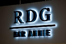 RDG--Bar-Annie Houston Local Restaurants | Local Eats