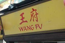 Wang Fu photo