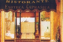 Ristorante Enoteca Capranica photo