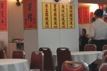 Chong Fat Chiu Chow Restaurant photo