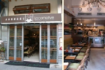 LocalEats Cafe Locomotive in Hong Kong restaurant pic