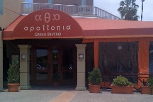 Apollonia Greek Bistro photo