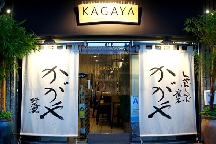 LocalEats Kagaya in Los Angeles restaurant pic