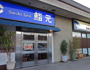 LocalEats Sushi Gen in Los Angeles restaurant pic