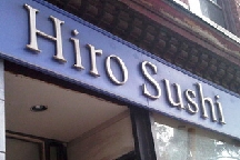Hiro Sushi photo