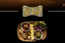 Soul Food Mahanakorn photo