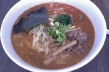 Shoki Ramen House photo