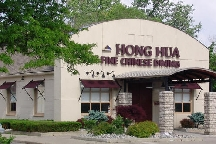 Hong Hua Detroit