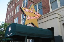 LocalEats Bright Star, The in Birmingham restaurant pic