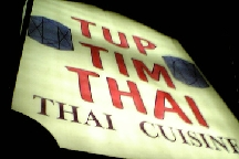 LocalEats Tup Tim Thai in Seattle restaurant pic