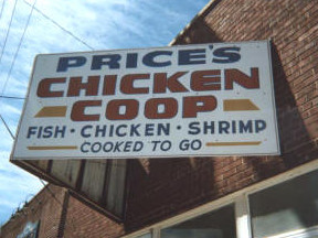 LocalEats Price's Chicken Coop in Charlotte restaurant pic