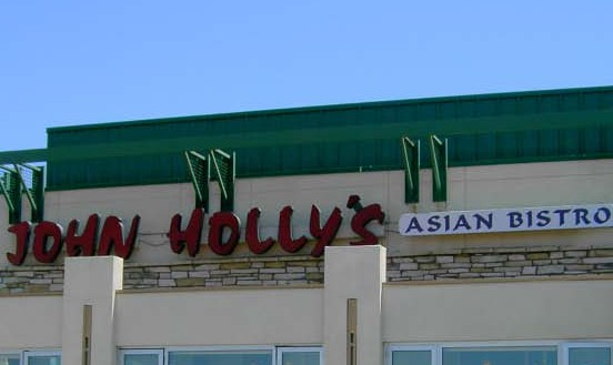John Holly's Asian Bistro photo